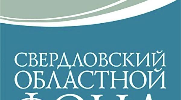 sofp_logo_med