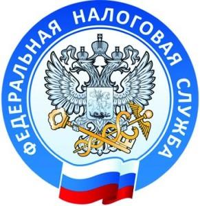 FNS_logo_