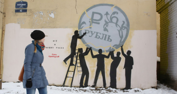 Graffiti featuring fallen Russian Ruble appears in St Petersburg