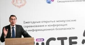 081_2019-04-26_11-28-49_kabanov.resize(400x300x1x0)